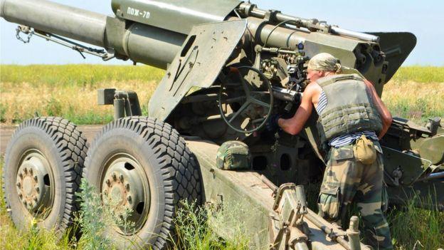 Беренова артилерія