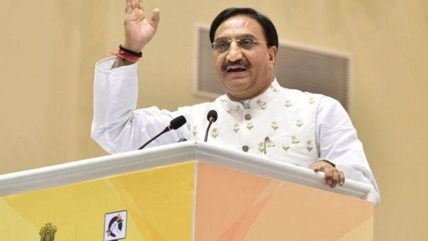 Ramesh Pokhriyal Nishank