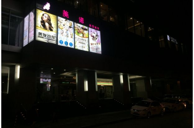 菲律賓的商業金融區有如新中國城。