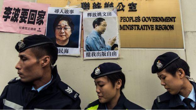 香港書商失蹤事件曾引發抗議