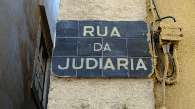 Rua da Judiaria