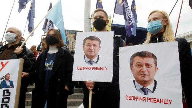 Протест проти Зеленського