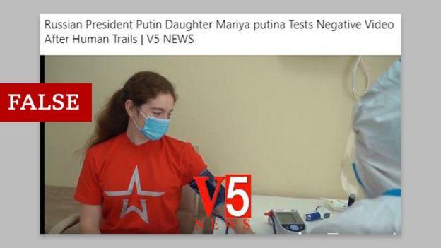 منشور يزعم أن هذه الفتاة التي تتلقى لقاح روسي الصنع هي ابنة بوتين.