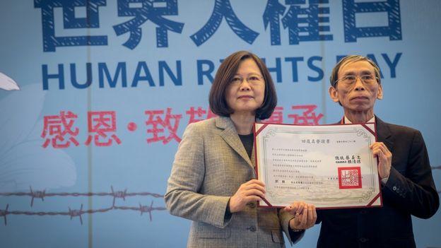 台灣總統蔡英文出席世界人權日紀念