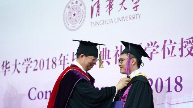清华大学2018年毕业季