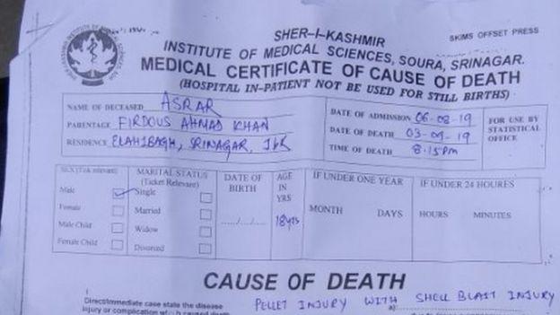 Asrar's death certificate