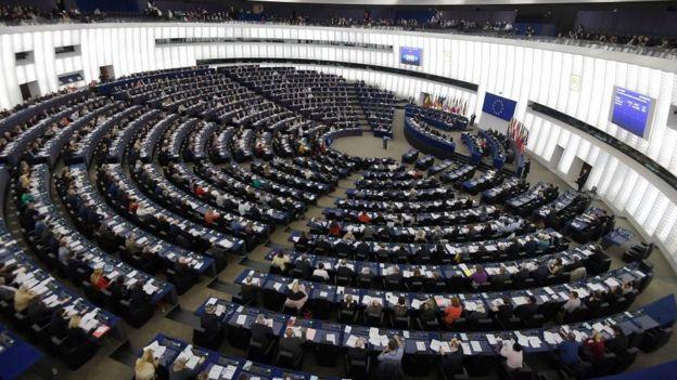 зал европарламента
