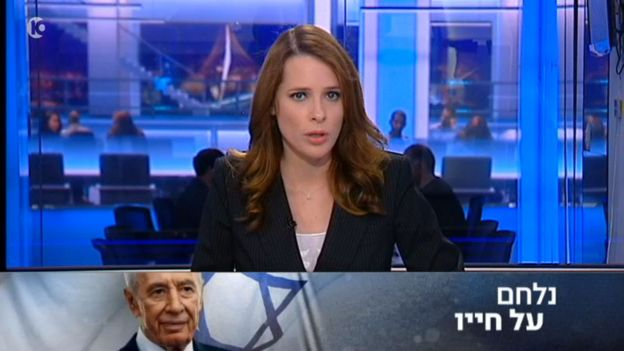 Mixed reaction to Peres' legacy in world media - BBC News