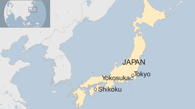 Japan sends biggest warship to protect US supply vessel BBC News
