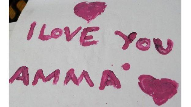 أحبك ماما