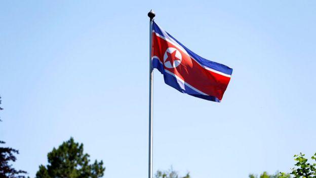A bandeira da Coreia do Norte