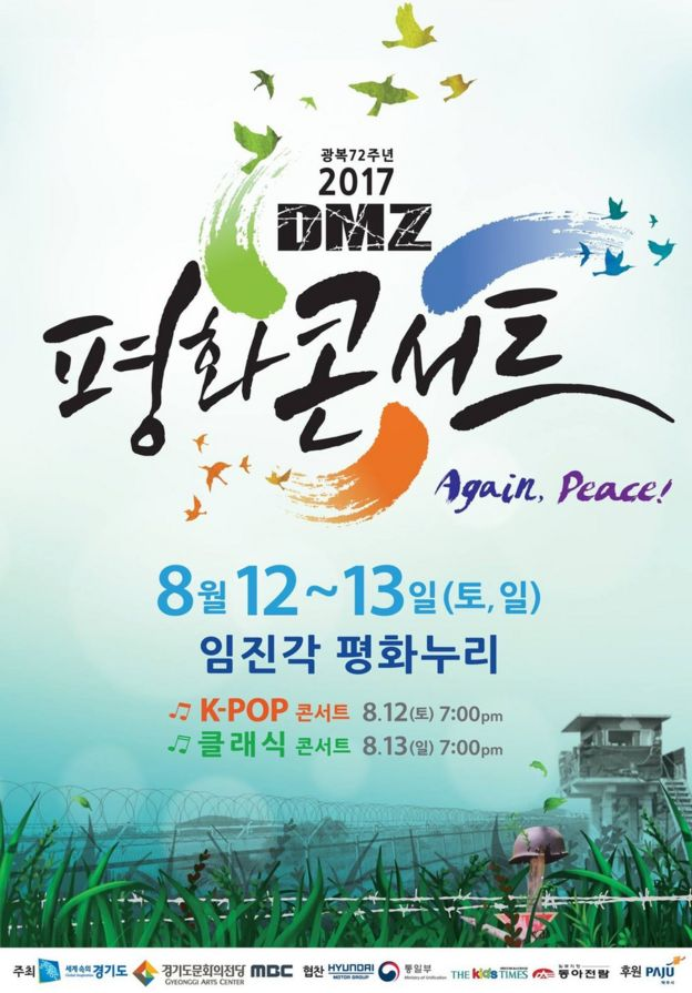 Image of DMZ concerts poster in South Korea