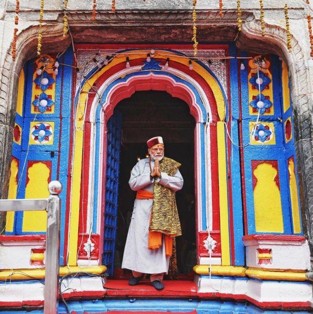 Chowkidar Narendra Modi
