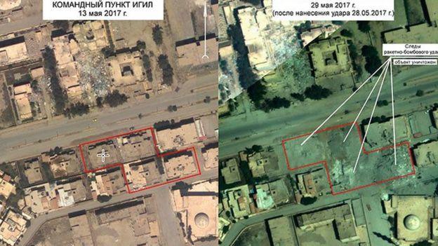 Suriye'nin Raqqa kentinde yıkılan binanın uydu görüntülerinin öncesi ve sonrası