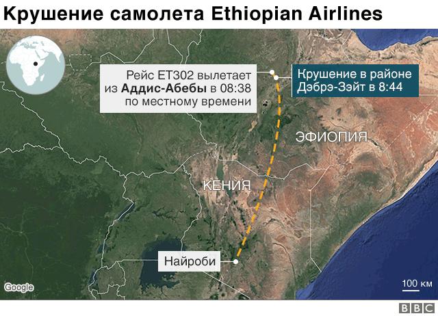 карта крушение самолета Эфиопские авиалинии