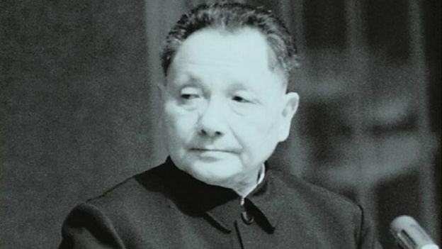 鄧小平於1982年提出一國兩制,期盼解決台灣的