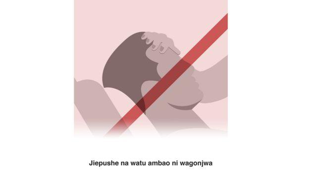 Jiepushe na watu ambao ni wagonjwa