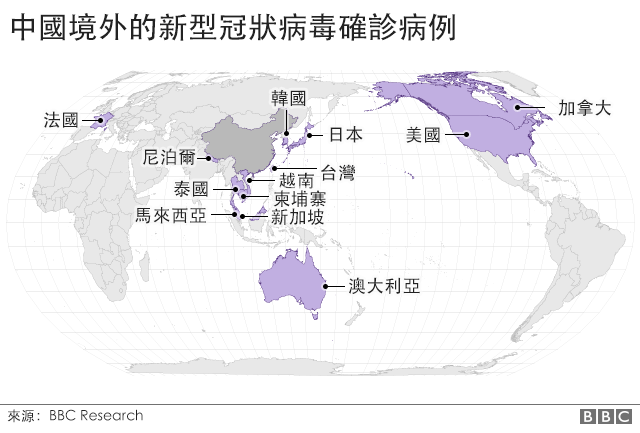 https://ichef.bbci.co.uk/news/624/cpsprodpb/10CC7/production/_110670886_china_virus_spread_27jan_pacific_centered_chinese_640-nc.png