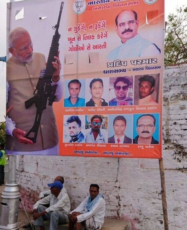 Image result for modi pics with army men on posters