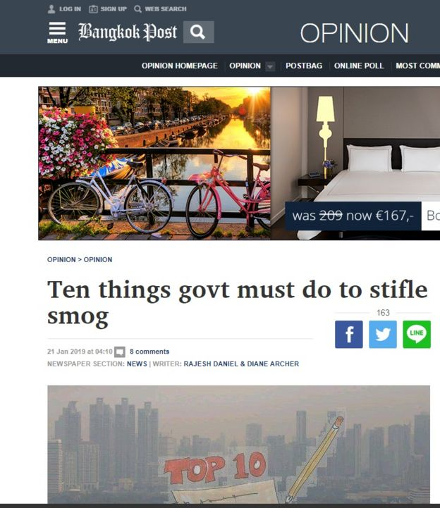 Bangkok Post screen shot