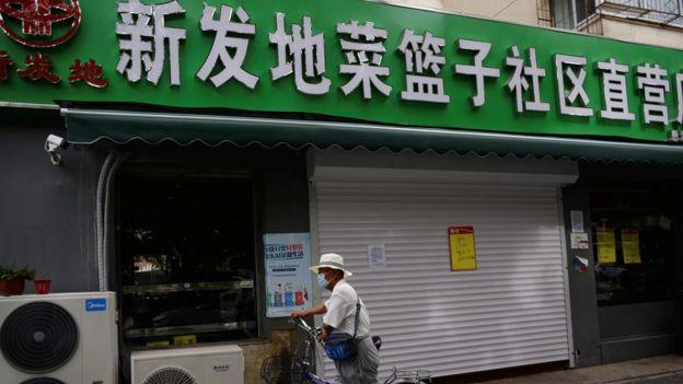 北京當局已經要求新發地市場關閉作全面清潔。