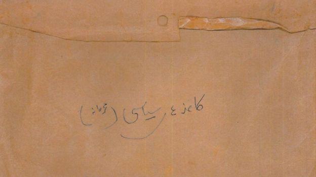 یادداشت یاد شده در این پاکت نگهداری میشده است