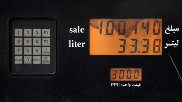 گران شدن قیمت بنزین