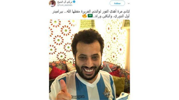 تركي آل الشيخ للجمهور المصري: راجع حساباتك وغير مبادئك وشجع بيراميدز  - صفحة 3 _106523896_d2576a02-3b98-4e65-894d-48f6836e8745