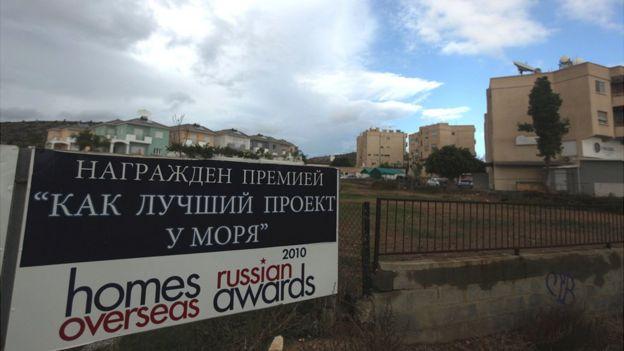 Cyprus property billboard near Limassol, 9 Nov 12