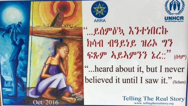poster in Ethiopia discouraging people from trying to go to Europe