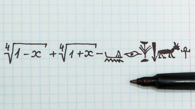 Fórmula que se transforma en jeroglíficos