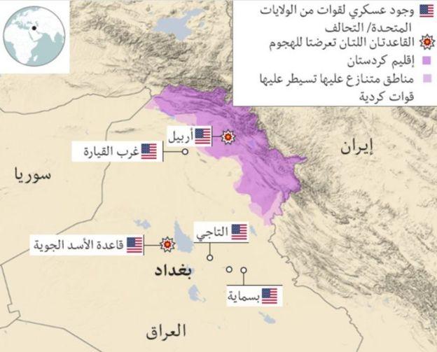 خريطة للعراق