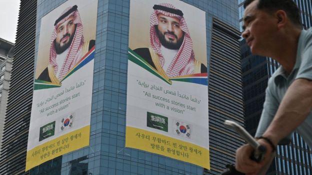 امریکہ اور سعودی عرب کے تعلقات