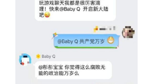 Chinese Chatbots Shut Down After Anti Government Posts Bbc News