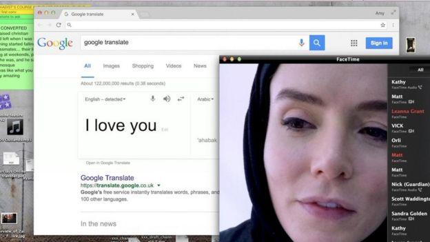 لقطة من فيلم