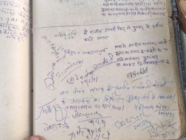 राजीव गांधी जब दोबारा पुष्कर दर्शन करने आए थे तब उन्होंने यह लिखा