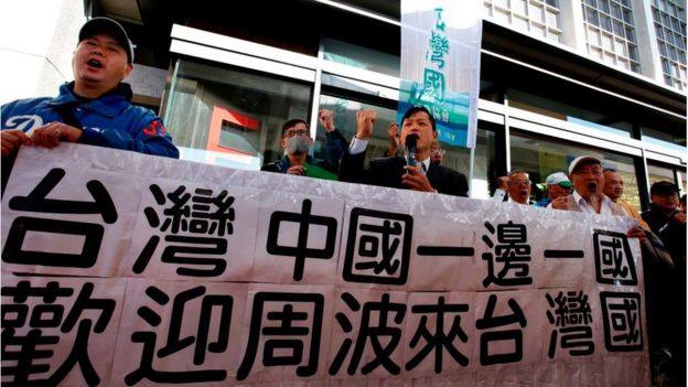 Nhóm ủng hộ độc lập cầm biểu ngữ phản đối sự xuất hiện của phái đoàn Thượng Hải tại diễn đàn Đài Bắc-Thượng Hải ở Đài Bắc ngày 19/12/2018