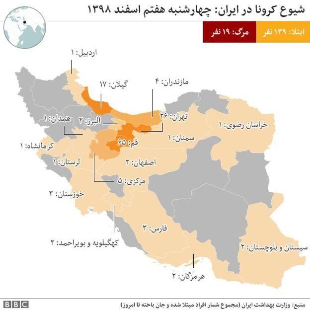 نقشه شیوع کرونا در ایران