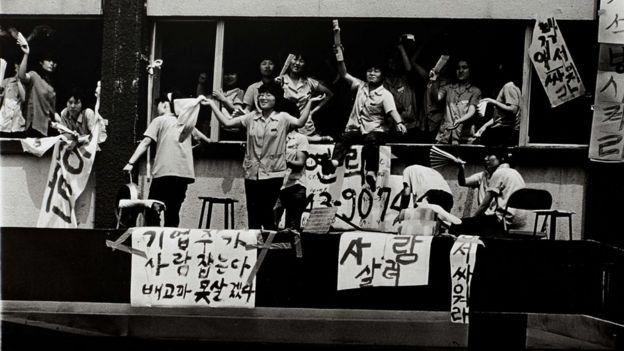 열악한 노동환경을 개선하고 민주화를 요구했던 1985년 대우어패럴 시위