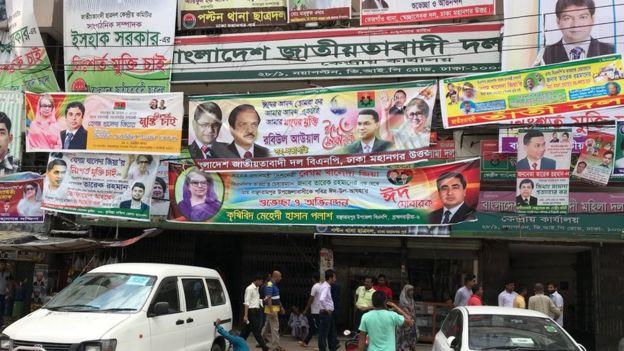 ঢাকার নয়াপল্টনে বিএনপির কেন্দ্রীয় কার্যালয়
