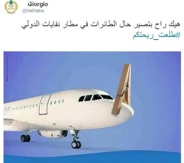 Translation: This is what planes will look like at the Rubbish International Airport #YouStink