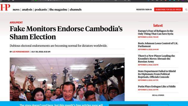 Foreign Poliy မဂ္ဂဇင်းက တော့ ကမ္ဘောဒီးယားရွေးကောက်ပွဲ နဲ့ပတ်သက်ပြီးဒီအဖွဲ့ဟာ အတုအေယာင်လို့ပြောထား