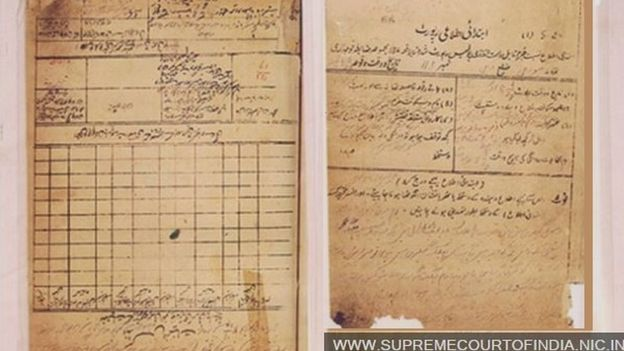 FIR Against Bhagat Singh