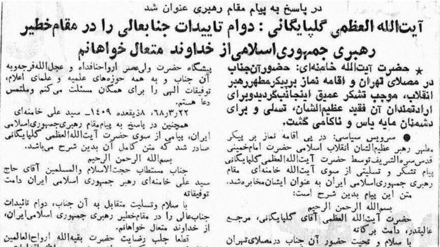 اطلاعات ۲۳ خرداد