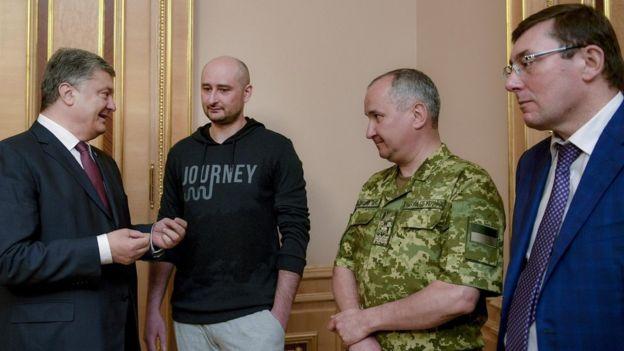 порошенко бабченко грицак