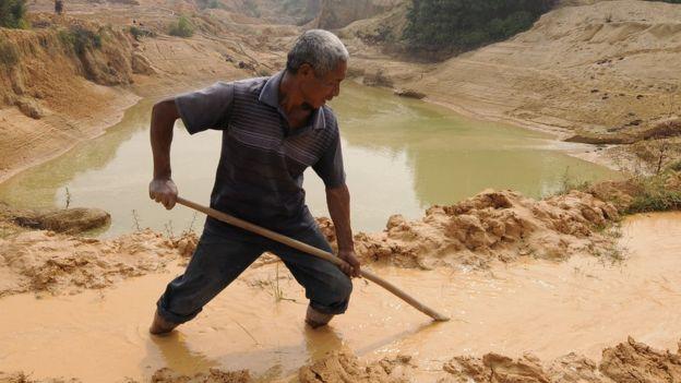 中国一个稀土矿