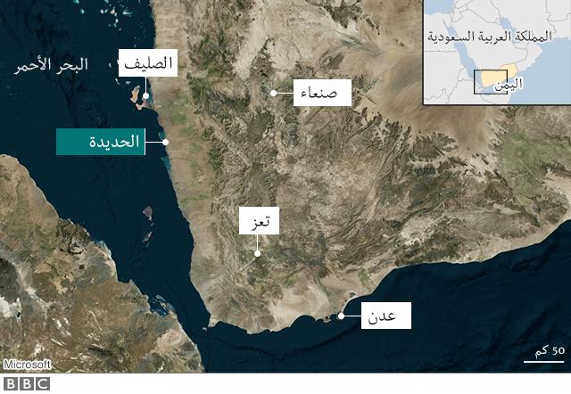 خريطة اليمن تحدد موقع الحديدة