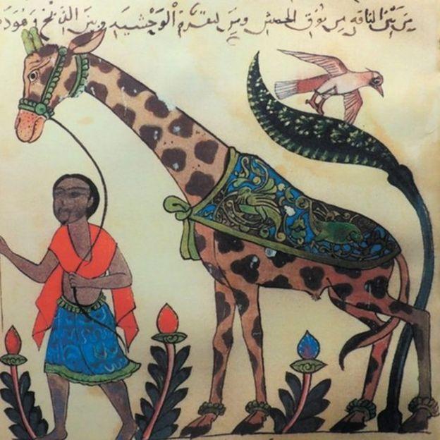 الجاحظ کی تصنیف کتاب الحیوان کا ایک عکس