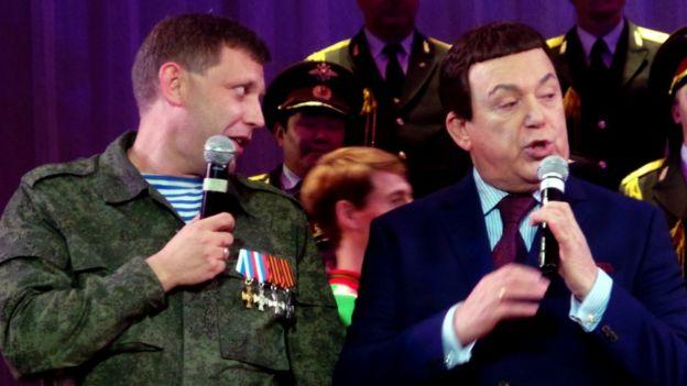 Кобзон і Захарченко