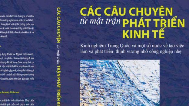 Bìa một cuốn sách nghiên cứu mà ông Đinh Trường Hinh đã xuất bản về kinh nghiệm phát triển kinh tế của TQ